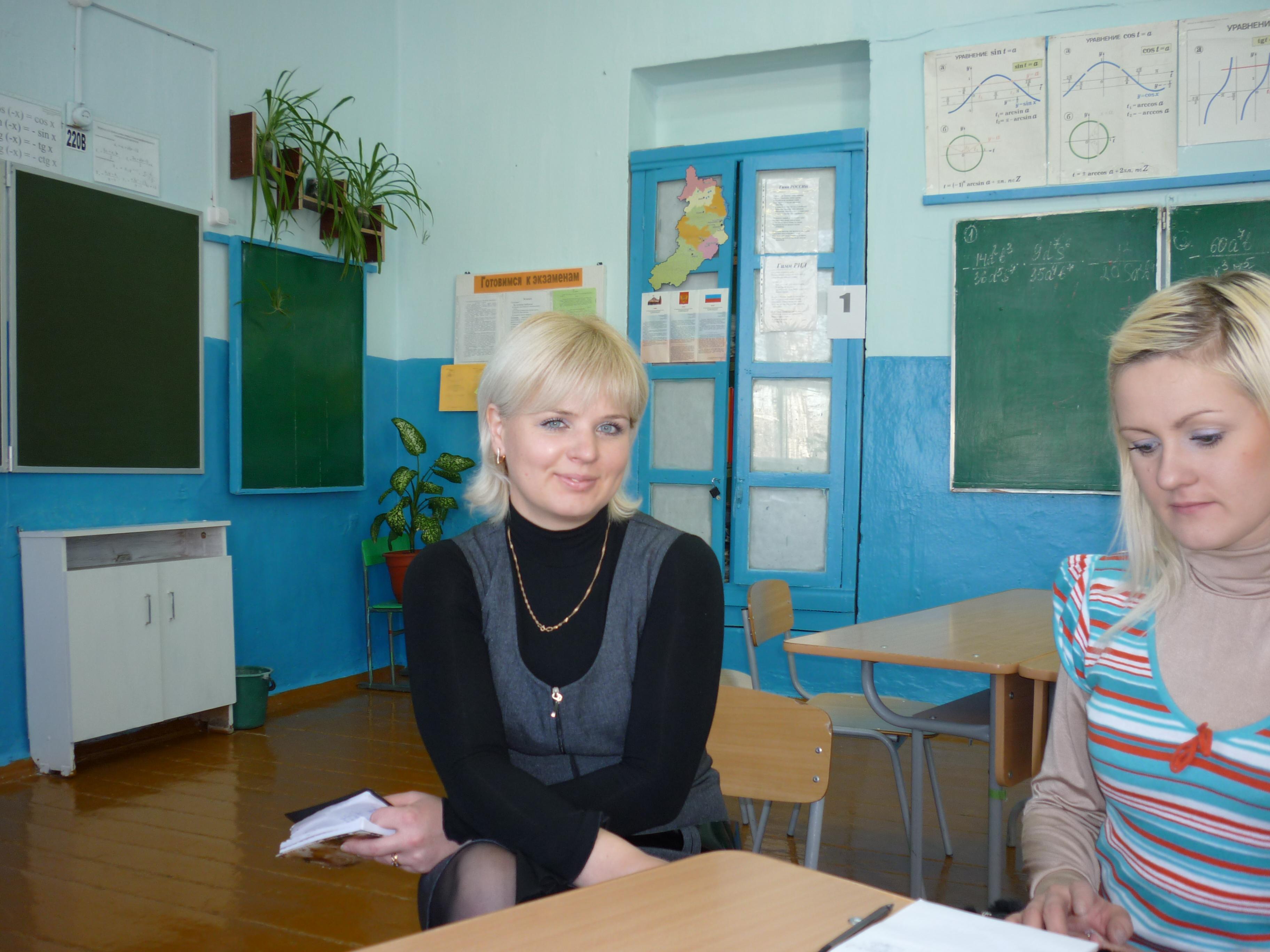 Фото молодая учительница 15 фотография